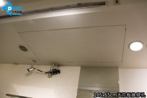 大金商用吊隱冷氣送風機清潔保養