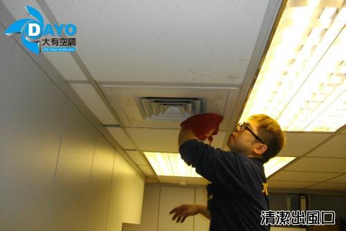辨公大樓 吊隱送風機清洗保養